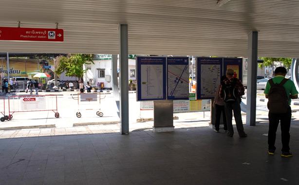 radisson_blu_plaza_bangkok.10