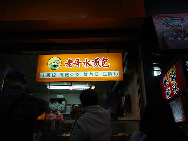 rao_he_jie_yeshi.17