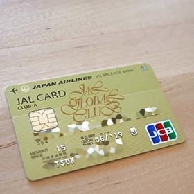 JAL修行の末 無事にJGCカードを受け取りました
