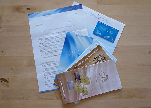 sapphire_card.3