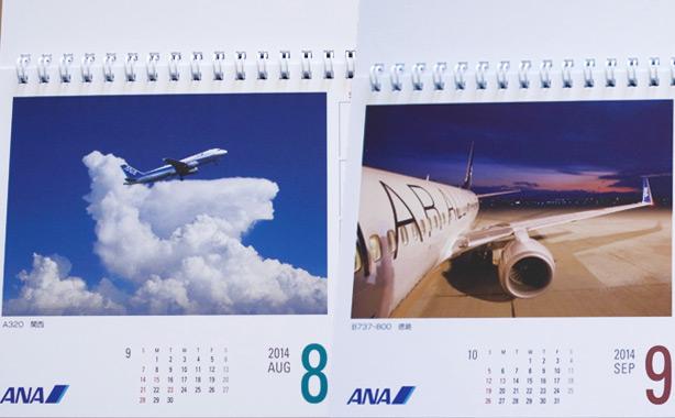 sfc_calendar_diary.14