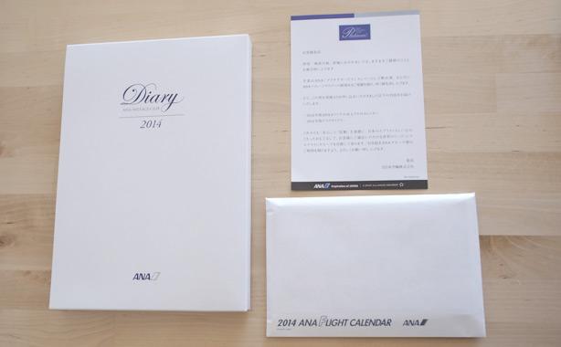 sfc_calendar_diary.2