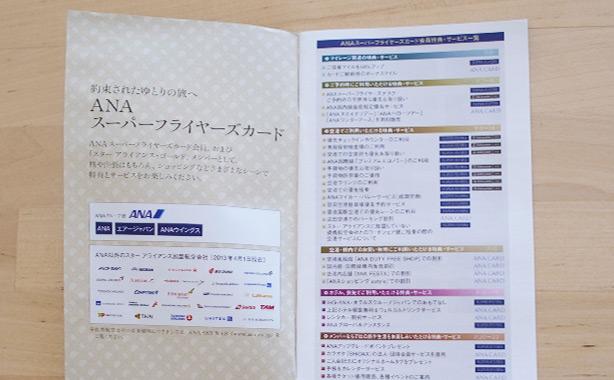 sfc_card.6