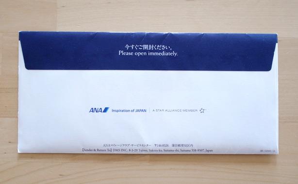 sfc_card_2015.1