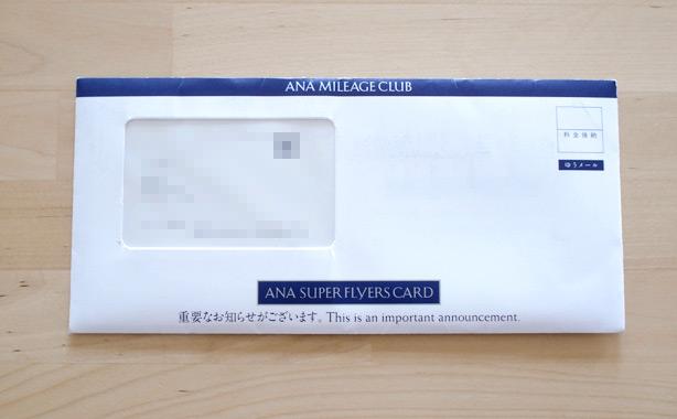sfc_card_2015.2