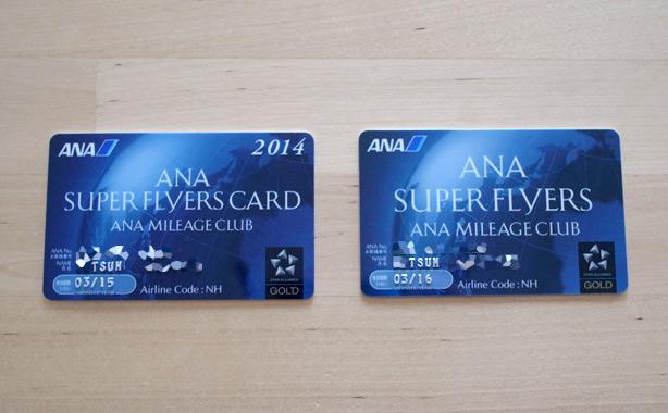 sfc_card_2015.5