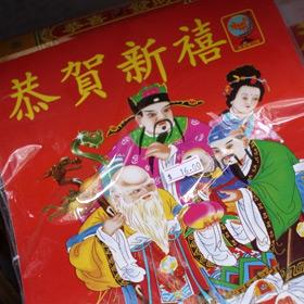 上環駅周辺のお土産お買い物事情: Wellcomeスーパー・雑貨屋さん