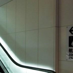 羽田空港国際ターミナル土曜日のANAラウンジ