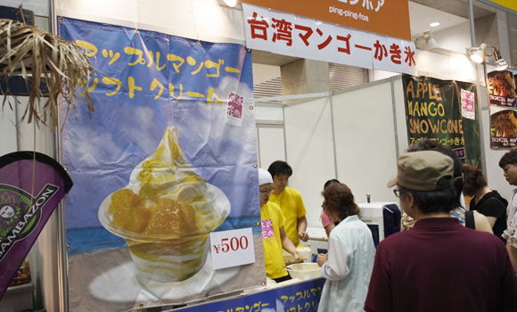 tabihaku_2013.18