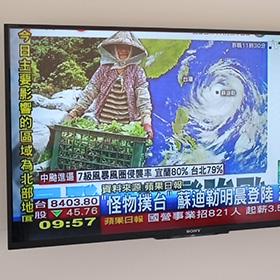 台風が迫りくる 台北旅行 最終日