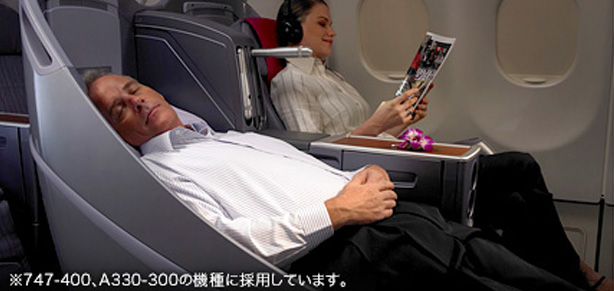 タイ航空 A330 ビジネスクラスシート