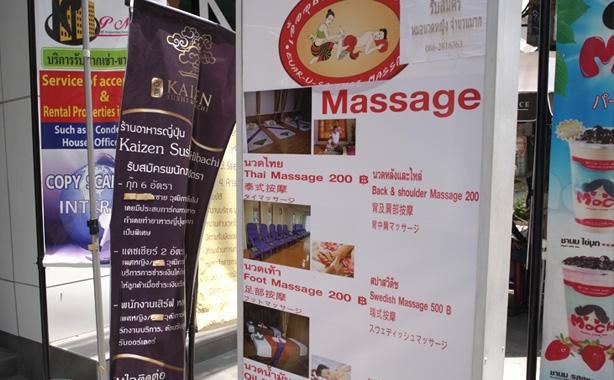 vie_hotel_bangkok.27
