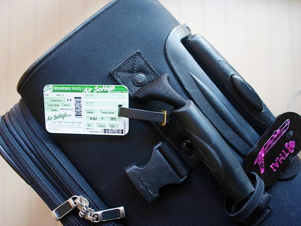 zazzle_luggage_tag-12