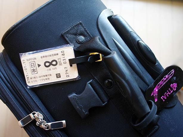 zazzle_luggage_tag-13