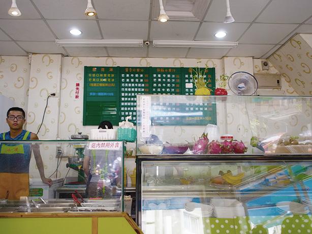 zhongshan_bingzan_shuanglian_jie_lurou.13