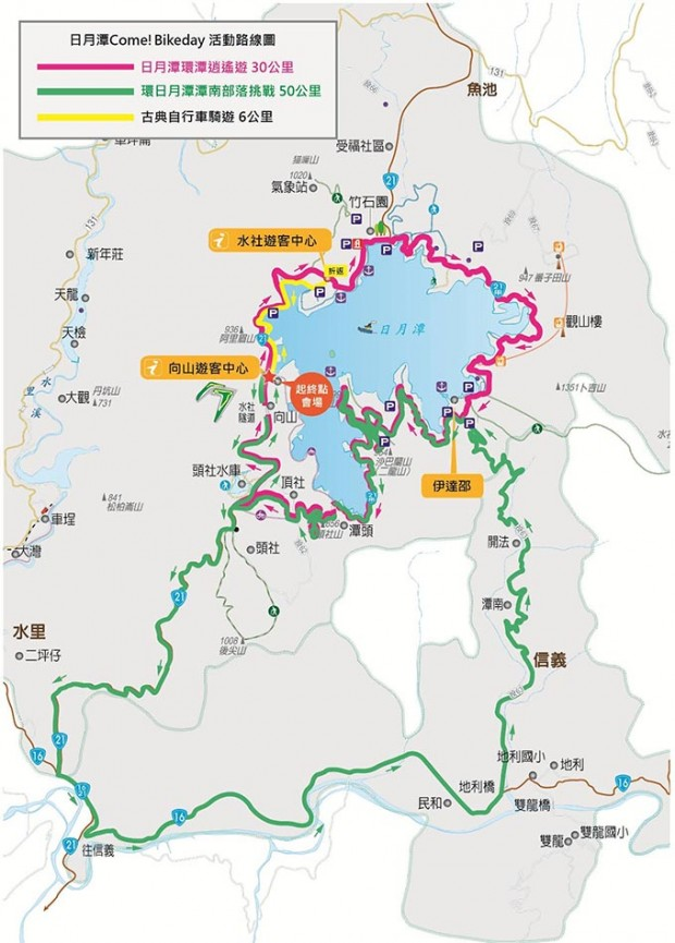 sun moon lake route