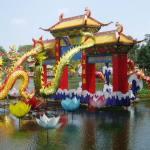 Dam Sen Cultural Park Saigon