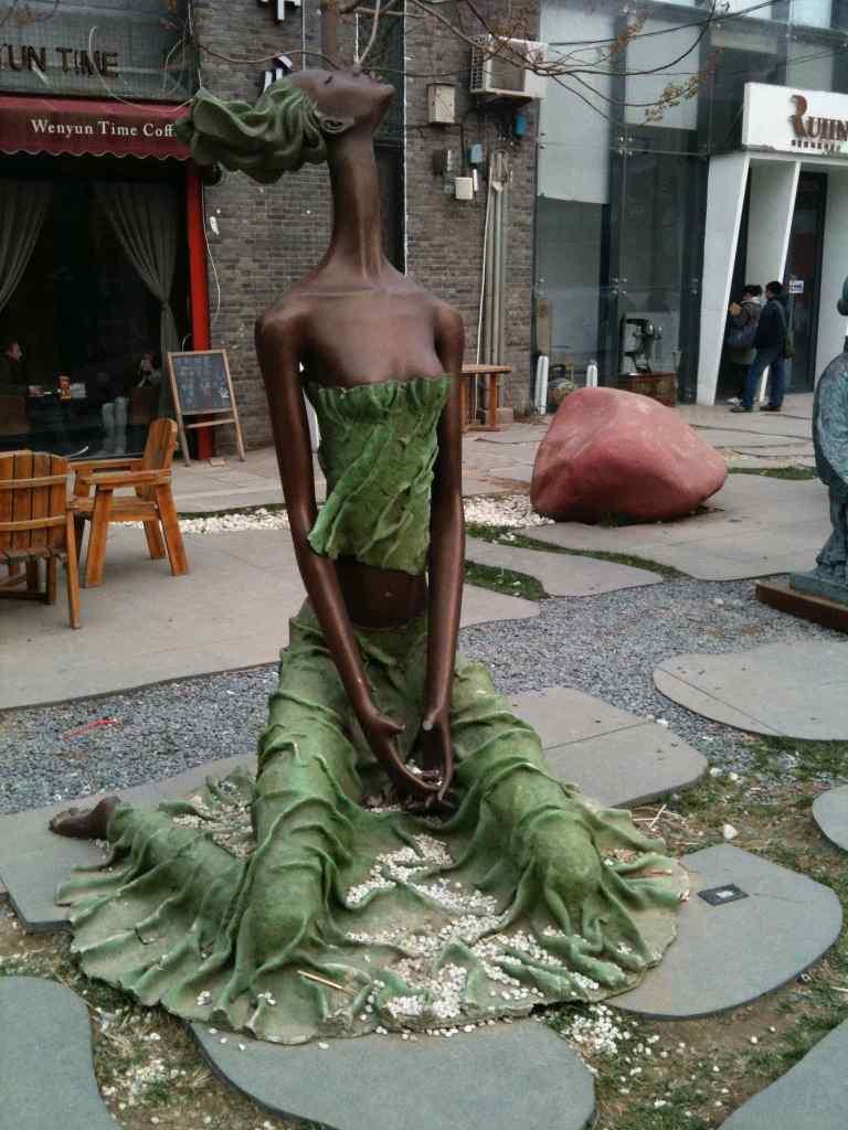 Qi jiu ba exhibitions