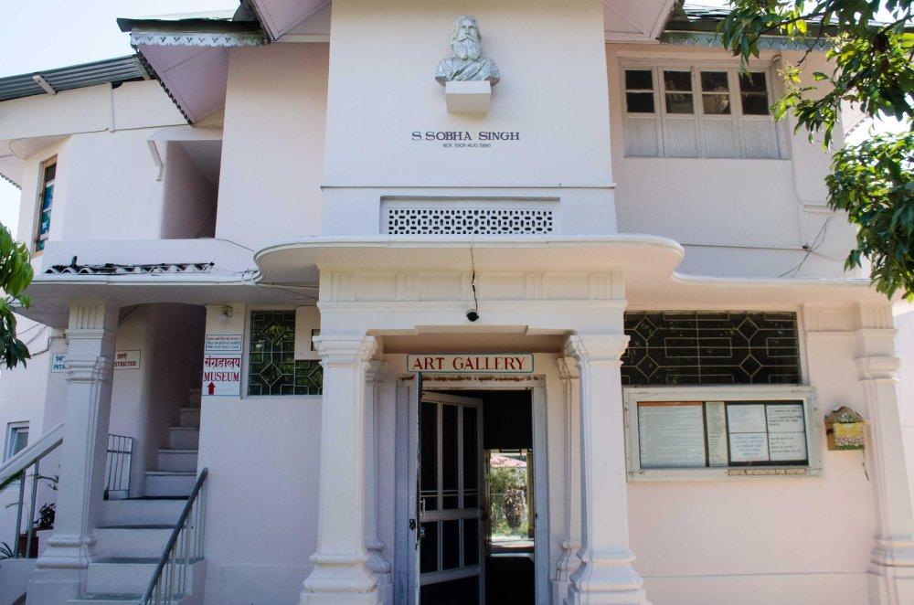 Andretta Sobha Singh Art Gallery