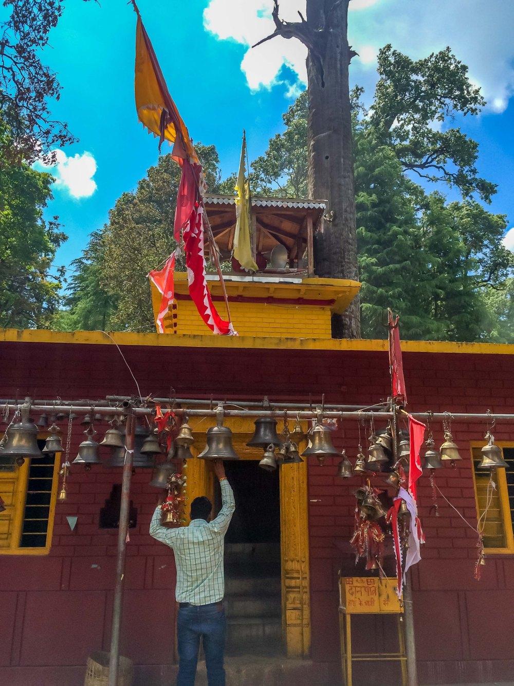 Jhankar Saim Mahadev