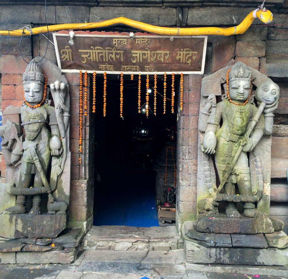 Main Temple Jageshwar