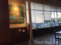 Inside Native Foods Cafe