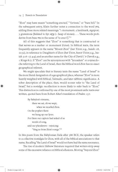 Introduction_Page_14