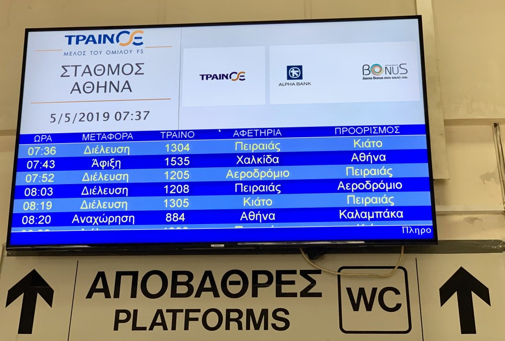 The Athens train station time schedule. It's good to know Greek!