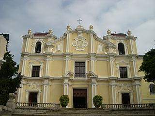 https://upload.wikimedia.org/wikipedia/commons/thumb/5/50/St_Joseph%27s_Church%2C_Macau.jpg/320px-St_Joseph%27s_Church%2C_Macau.jpg