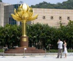 C:\Users\user\Pictures\Macau\Lotus Square 1.jpg