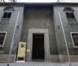 C:\Users\user\Pictures\Macau\Lou Kau Mansion 2.jpg