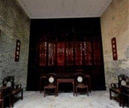 C:\Users\user\Pictures\Macau\Lou Kau Mansion.jpg
