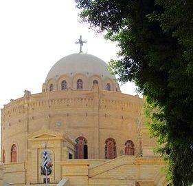 St. George Church Cairo