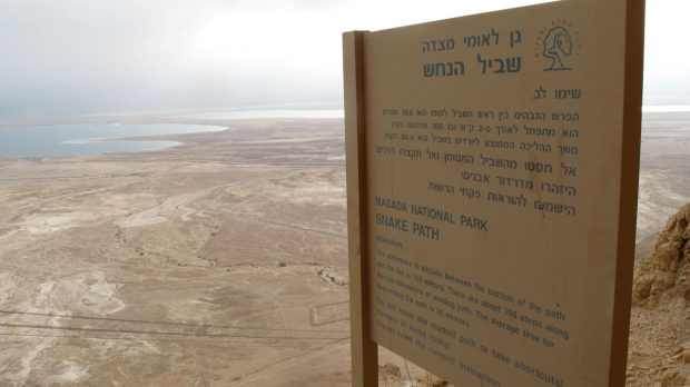 https://i1.wp.com/travelsofadam.com/wp-content/uploads/2016/05/masada-national-park-snake-path-620x348.jpg