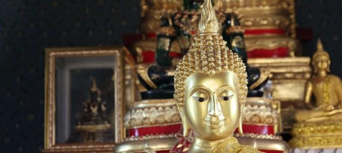 Fotos Thailand 2016 online