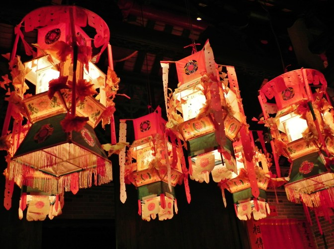 China, Hong Kong, Hong Kong Museum of History, paper lanterns, Ancestral Worship House, paper lighting ceremony