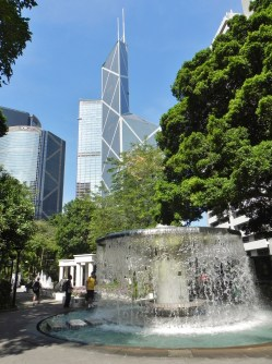 China, Hong Kong, Hong Kong Park, parks, fountain, I.M. Pei