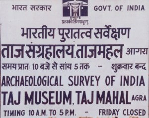 Taj Mahal Sign