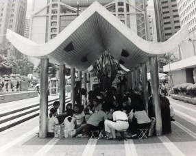 Sunday Picnic at the HSBC building in Central Hong Kong