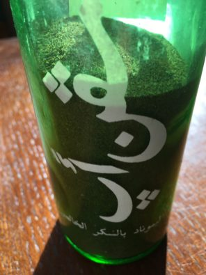 A quirky souvenir - Saharan sand kept in an 7up bottle from Morocco