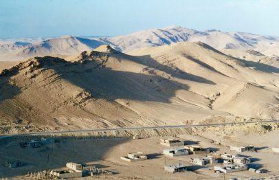 View across the Syrian Desert