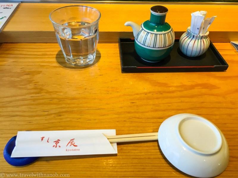 airport-sushi-kyotatsu-4