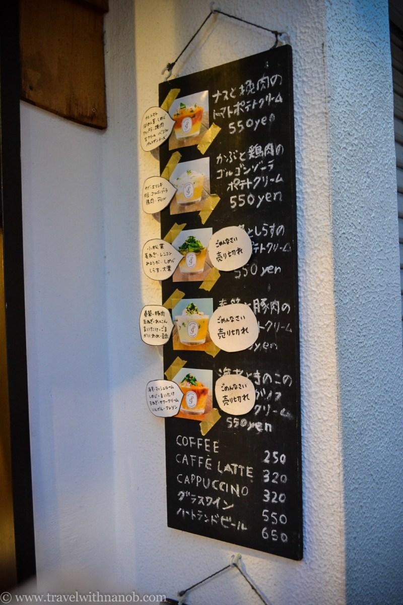 cream-potato-jiyugaoka-9