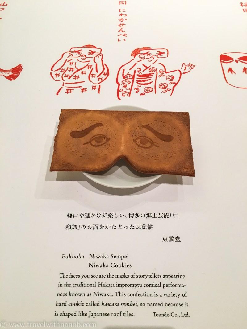 Japanese-Dessert-Wagashi-17