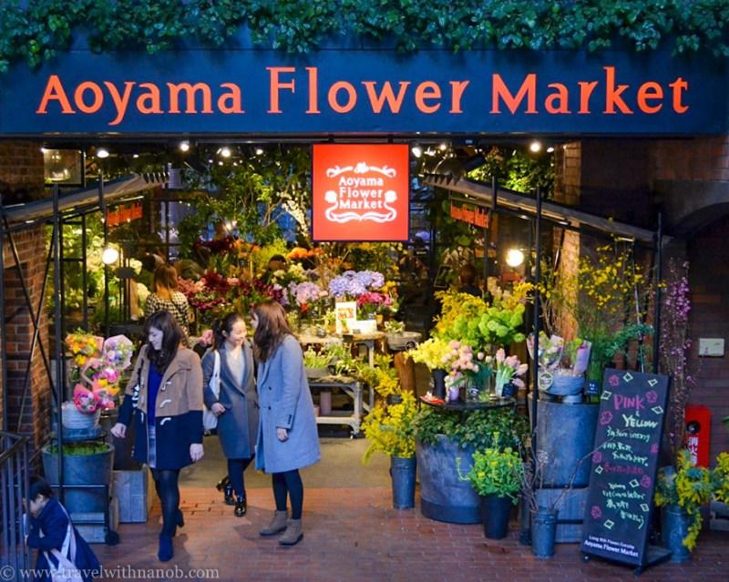 aoyama-flower-market-tea-house-1