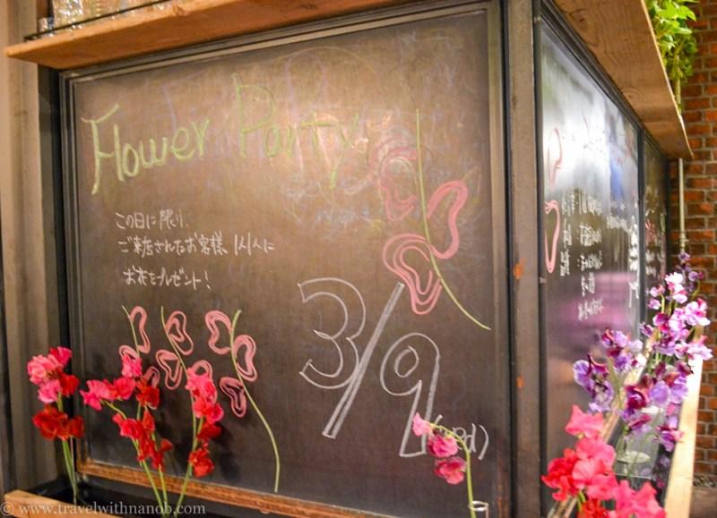 aoyama-flower-market-tea-house-11