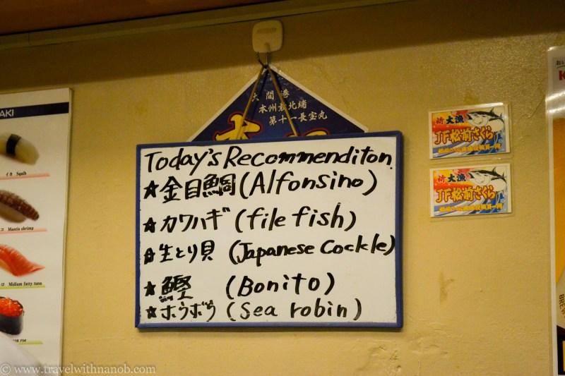 sushi-yamazaki-tsukiji-tokyo-3