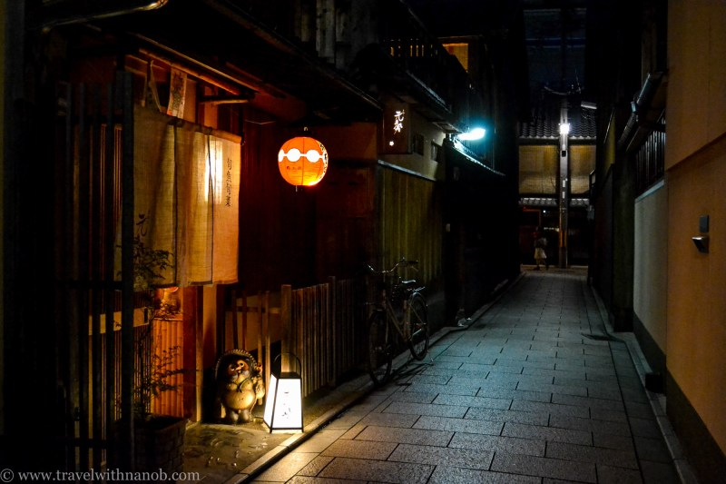 gion-district-kyoto-42