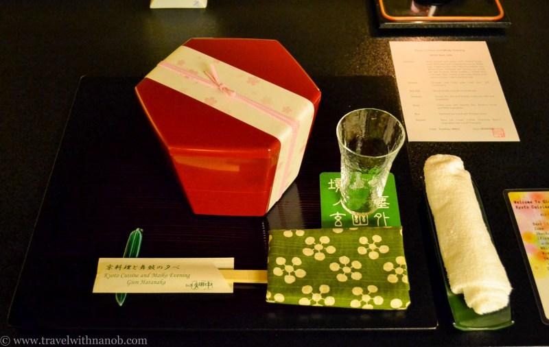 gion-hatanaka-geisha-maiko-kaiseki-dinner-6