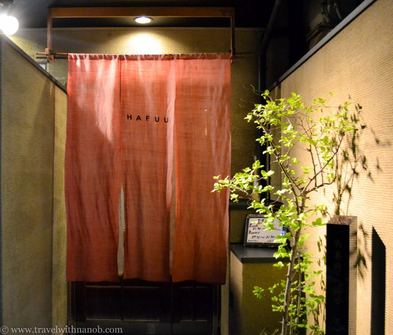 wagyu-beef-at-hafuu-honten-kyoto-19